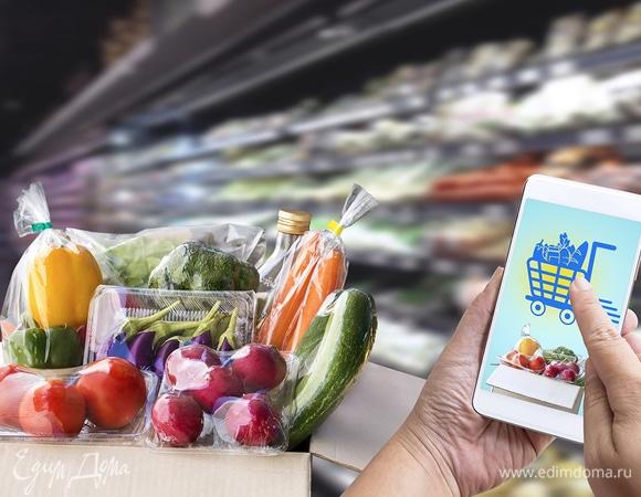 Новый сервис на сайте! Заказ продуктов с SaveTime