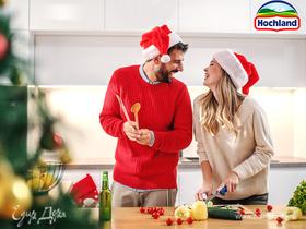 Тест: какое новогоднее блюдо вам идеально подходит?