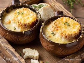 Быстрый мастер-класс: французский луковый суп