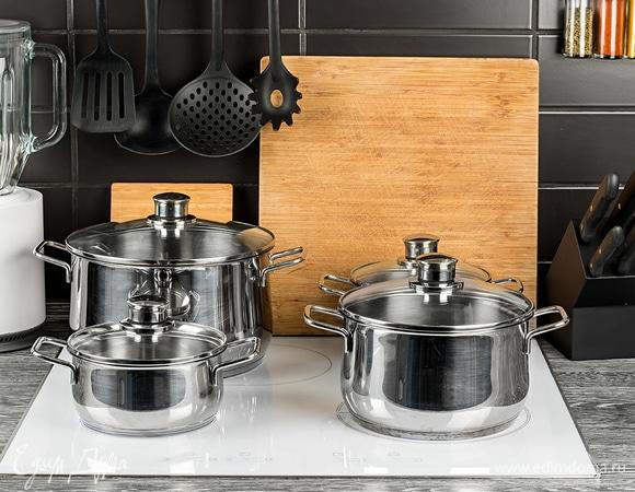 Выдержка с блеском: как выбрать посуду из нержавеющей стали