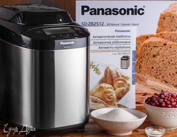 Panasonic forever! Тестирование автоматической хлебопечи Panasonic SD-ZB2512