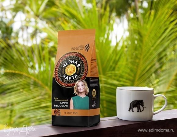 Дары солнечного континента: где родина кофе