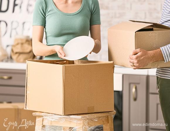 Чек-лист для переезда: без чего не обойтись на новой кухне