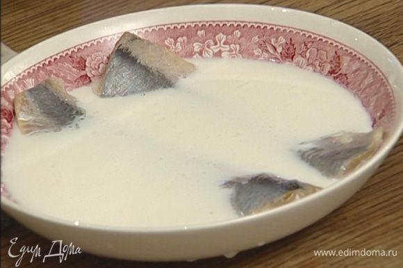 Сельдь разделать на филе и вымачивать в молоке 3–4 часа. Если сельдь очень соленая, молоко менять каждый час.