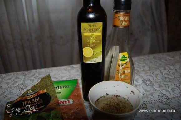 """Кипятим воду и в кипятке растворяем мёд,соль,высыпаем """"итальянские травы"""" и 1-2 звездочки гвоздики. даем немного настояться, затем гвоздику вынимаем. Можно попробовать на вкус - маринад не должен быть слишком соленым или сладким, вкус получится сбалансированный. Тем, что у нас получилось, заливаем горчичный порошок."""