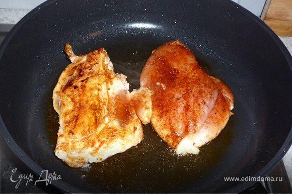 Обжарить куриную грудку на раст. масле на среднем огне в течение 5 минут с каждой стороны.
