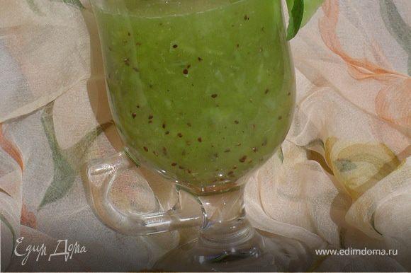 Зеленый чай и мяту заливаем горячей водой, даем им настояться 7-8 минут. Спелый киви очищаем и разминаем. Киви раскладываем по чашкам и заливаем его заваренным чаем с мятой. Добавляем сахар или мед по вкусу и пьем на здоровье!