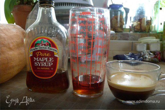 Пропитка: заварить крепкий кофе. Добавить сироп (кленовый). Не хотите пропитку - сделайте сметанный крем. но масляную оболочку все-равно придется потом делать.