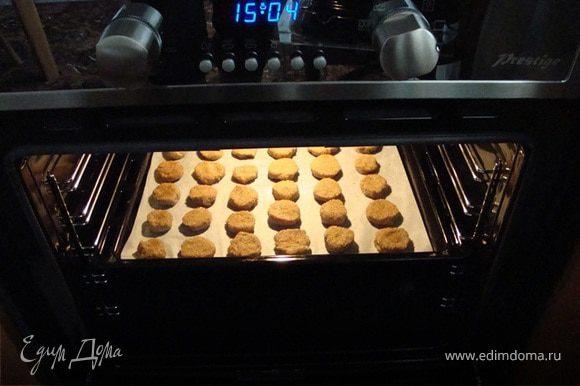 Выпекать при температуре 190гр. минут 25. Ориентируйтесь по своей духовке.