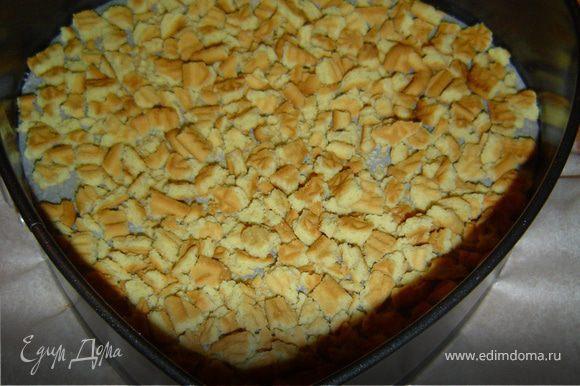 Печенье измельчаем и выкладываем в форму(разъемную).