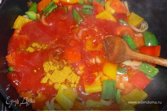 Добавить к перцу и луку томаты, кетчуп и карри и тушить на среднем огне 5 минут. Посолить, поперчить, бросить щепотку сахара. Вмешать к овощам колбаски.
