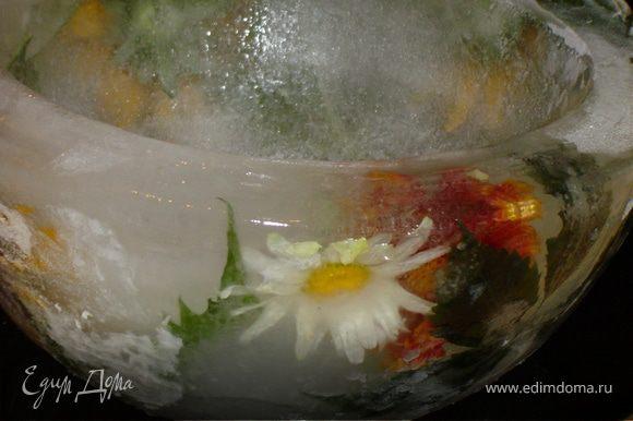 Берем готовую ледяную чашу (процесс ее изготовления я изложу отдельно, если Вас это заинтересует).