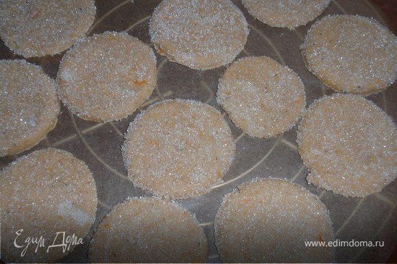 Раскатываем готовое тесто, вырезаем печенье и выкладываем его на противень застеленный пергаментной бумагой. Посыпаем сахаром. Духовка 200градусов печь 13-15 минут.