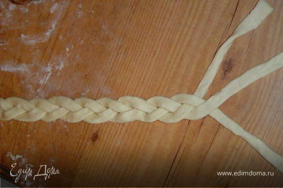 Из оставшегося слоеного теста плетем косичку и обрамляем пирог.