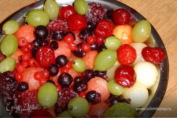 К шарикам из арбуза и дыни добавляем виноград, вишню и черешню(очищенную от косточек), смородину, крыжовник, ежевику и аккуратно перемешиваем.
