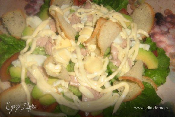 Овощи вымыть и высушить. Салат выложить на блюдо, овощи и яйца нарезать дольками, выложить на салат, посолить и поперчить, можно слегка полить майонезом. Выложить кусочки печени трески.