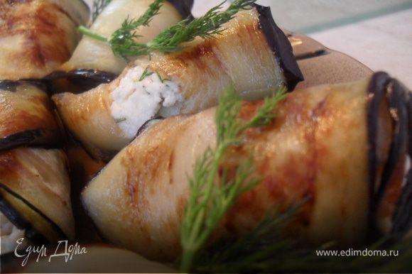 В остывшие баклажаны уложить на край начинку, свернуть релетиком.Украсить блюдо, поставить в холод охлаждаться, ну а после - можно и наслаждаться:)