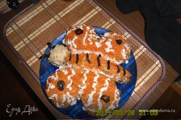 И так далее: -грибы; -картофель; -морковь И украсить по желанию. Приятного аппетита!!