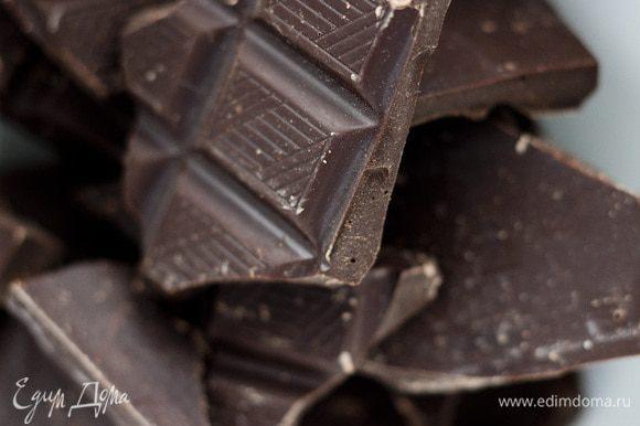 Шоколад поломать на крупные куски и вместе с орехами измельчить в блендере, но не в муку, а в среднюю крошку.
