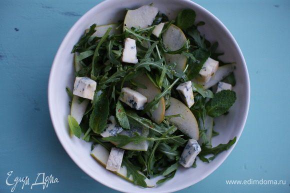 Смешать груши с листьями салата, добавить сыр и листья мяты.