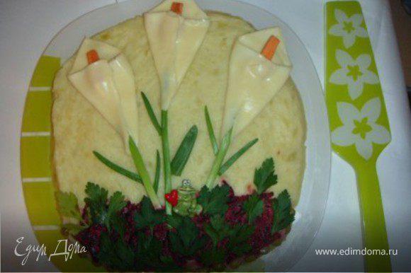 Картофельное пюре с сыром Сделать основное пюре с 50 гр сливочного масла, затем вбить сыр плавленный с ветчиной Ну а дальше берем сыр в ломтиках Виола, петрушку, зеленый лук и создаем прекрасные цветы! Подарите их своим дамам, можно совместить подарок с живыми.