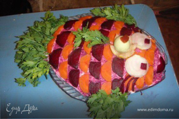 Потом украшаем блюдо и вуаля! Приятного аппетита!