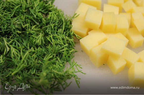 Порезать укроп. Сыр порезать кубиками (у меня пармезан).