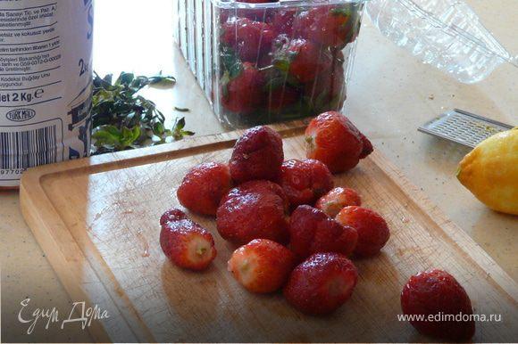 Смешать отдельно сухие и мокрые ингредиенты и соединить их аккуратно. Клубнику разрезать на 2-4 части и вмешать в тесто.