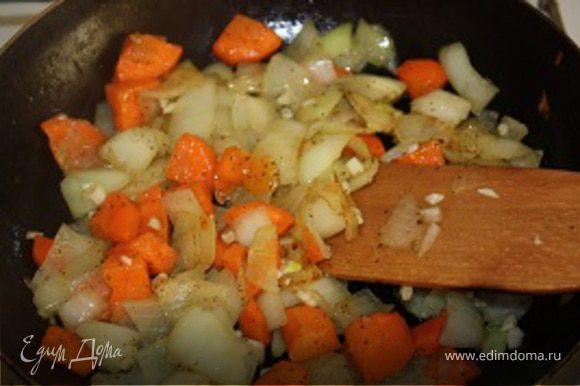 Лук порезать кубиками, морковь на четвертинки круга(так симпатичнее) и обжарить в оливковом масле на сильм огне, когда лук подрумянится добавить мелкопорезанный чеснок.