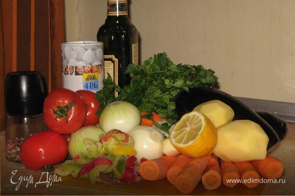 Подготовим наши овощи