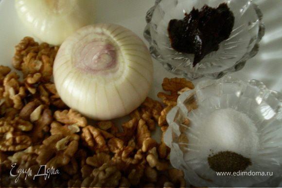 На фото набор продуктов для лявянги: Красный лук. Грецкие орехи. Перец Сумах Паста из алычи Соль