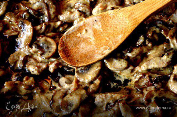Когда наши грибочки и мясо станет золотистого цвета,соединяем их вместе солим,перчим и заливаем сливки. Прогреваем немного наш соус.