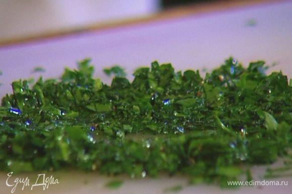 Петрушку мелко порубить, большую часть смешать с 1 ст. ложкой оливкового масла, солью и перцем.