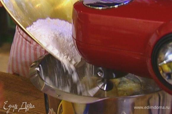 В муку добавить соду, разрыхлитель, соль, перемешать и всыпать немного в комбайн к сливочной массе.