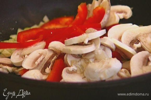 Выложить грибы и перец в сковороду к луку с чесноком, добавить стручковую фасоль, посолить, поперчить, прибавить огонь и, помешивая, обжаривать до готовности.
