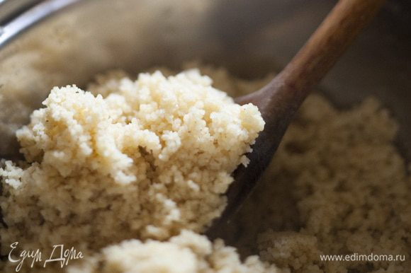 Кускус залить стаканом кипятка, добавить несколько капель оливкового масла и щепотку соли и оставить на 3—4 минуты, чтобы кускус впитал всю воду, или приготовить согласно инструкции на упаковке.