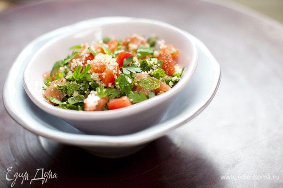 В большой салатнице перемешать зелень мяты, петрушки, нарезанные помидоры и кускус.