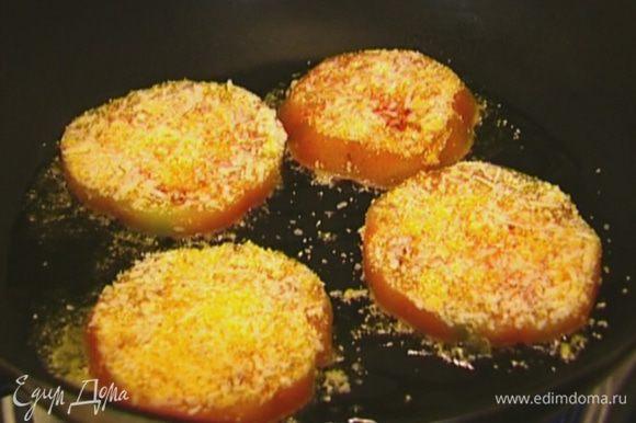 Разогреть в сковороде 1 ст. ложку оливкового масла и обжарить помидоры с обеих сторон.