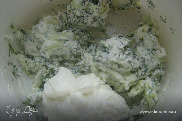 Пока готовые блины остывают,приготовить крем: смешать два вида творога,добавить раздавленный чеснок,натёртые огурчики,мелко нарезанный укроп,всё перемешать,посолить,поперчить по вкусу