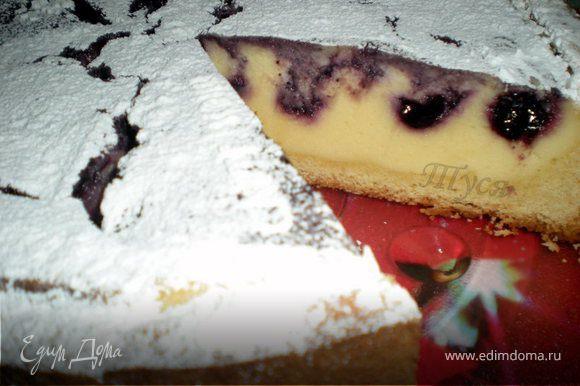 Очень вкусный пирог,делала несколько раз и всегда безупречный результат!!!!
