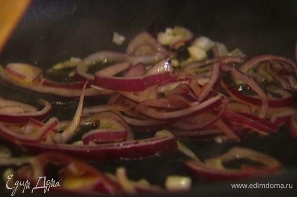 Разогреть в сковороде оставшееся оливковое масло и обжарить лук и чеснок до прозрачности.