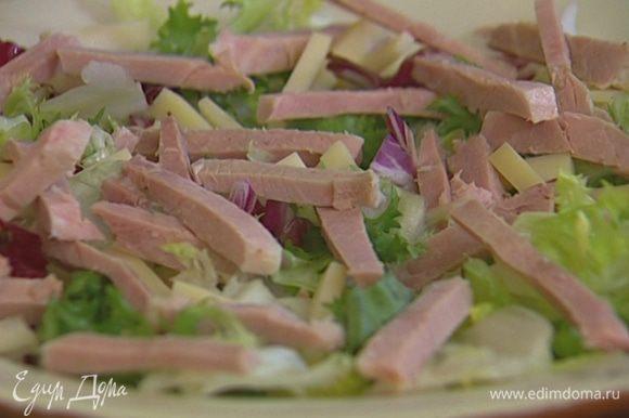 Буженину нарезать кусочками и выложить на салат.