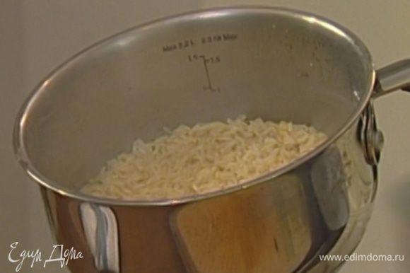 Рис отварить согласно инструкции на упаковке.