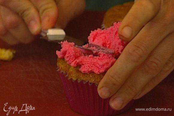 Остывшие кексы покрыть сверху кремом и украсить оставшимися веточками лаванды.