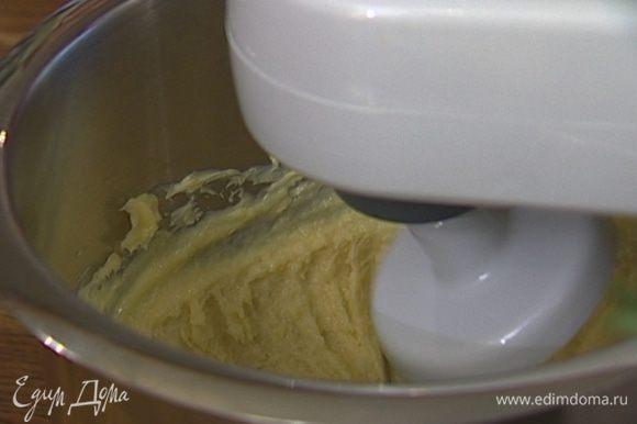 Взбить в кухонном комбайне 200 г предварительно размягченного сливочного масла с сахаром.