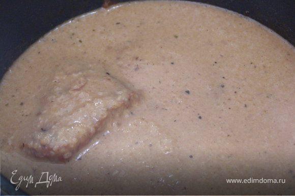 Залить их полученным соусом. Накрыть крышкой и дать протомиться на медленном огне минут 10.