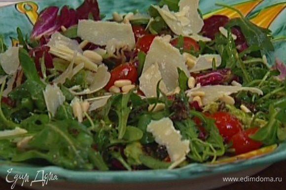 Посыпать салат кедровыми орехами.