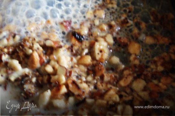 К орехам добавить сахар и кармелизовать их. Добавить молоко и через некоторое время сливки и потушить минут 5-7 до сгущения смеси.Добавить немного сыра(1 ч.л) и сразу снять с огня.Для придания оригинального вкуса можно добавить на этом этапе немного острого перца( любого по вашему вкусу).