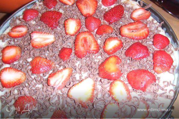На клубнику равномерно нанести крем, половину оставляем для покрытия. Сверху положить второй бисквит. На бисквит нанести оставшийся крем и размазать его. Сверху посыпать тертым шоколадом , украсить клубникой и отправить торт на ночь в холодильник.