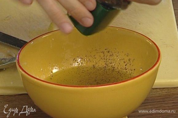 Приготовить заправку, соединив 2 ст. ложки оливкового масла с тимьяном, солью и перцем, положить в заправку оливки минимум на 30 минут.